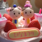 ひな祭りケーキの飾り付け!購入先のオススメは?