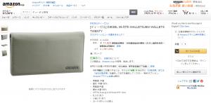 HP http://www.amazon.co.jp/