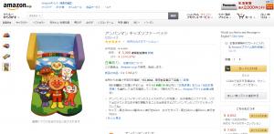 引用元:Amazon.co.jp HP